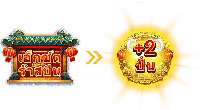 Review PG SLOT Money Mouse Prize Disk 4
